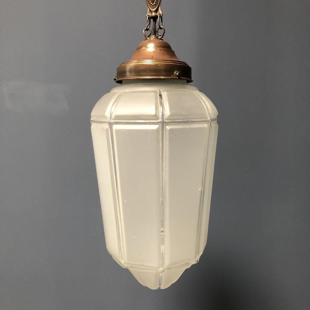 Glazen Art Deco hanglamp